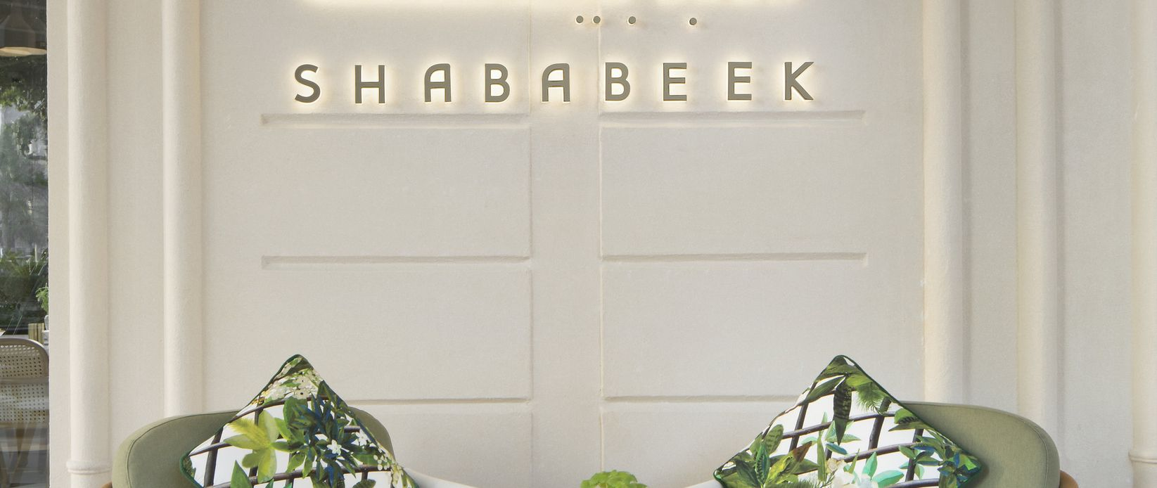 shababeek outdoors